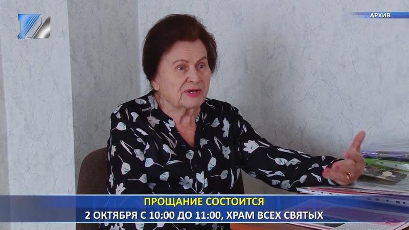 Ушла из жизни Тинькова Валентина Ивановна