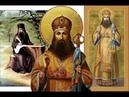 ОБРАТИСЬ ОТ ВРЕМЕННОГО К ВЕЧНОМУ ч 2 Святитель Тихон Задонский