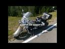 самодельные мото кофры на Yamaha DragStar