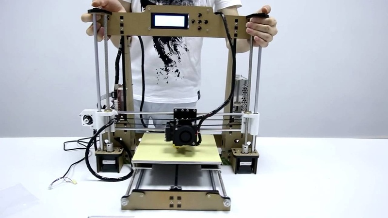 3D Printer Instruction--Anet 3D Printer A8 Automatically Adjust Levle of Hotbed
