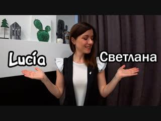 Los 10 nombres españoles de mujer en ruso   ¿Cómo suena tu nombre en Rusia?