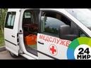 Страшное ДТП под Воронежем: пятеро погибли, 19 получили травмы - МИР 24