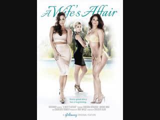 GirlsWay. Abigail Mac, Vanessa Veracruz. A Wifes Affair.