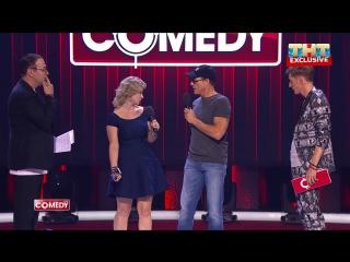 Comedy Club - Жан клод ван дамм!!!