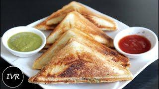 Aloo Sandwich Recipe Aloo Masala Sandwich Spicy Potato Sandwich Sandwich Recipe