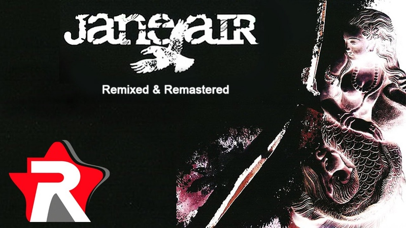 Jane Air (Remixed Remastered) (2006 г.)