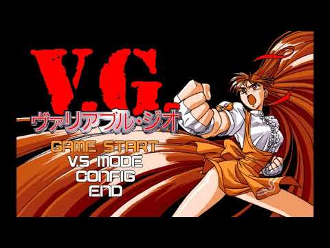 Old School {PC 98} Variable Geo ! FULL OST SOUNDTRACK