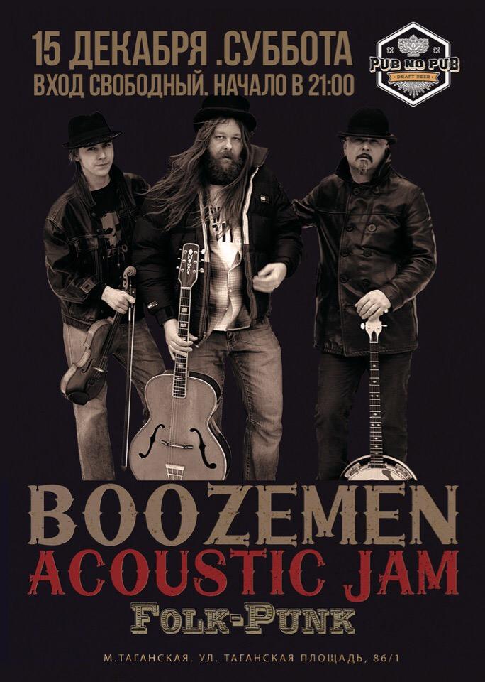 15.12 Boozemen Acoustic Jam в Pub no Pub!