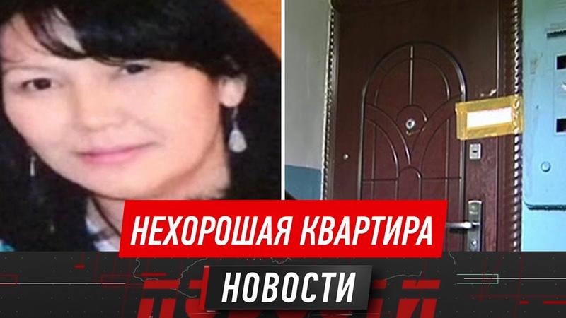 Окровавленное тело алматинки квартирантка вынесла на балкон