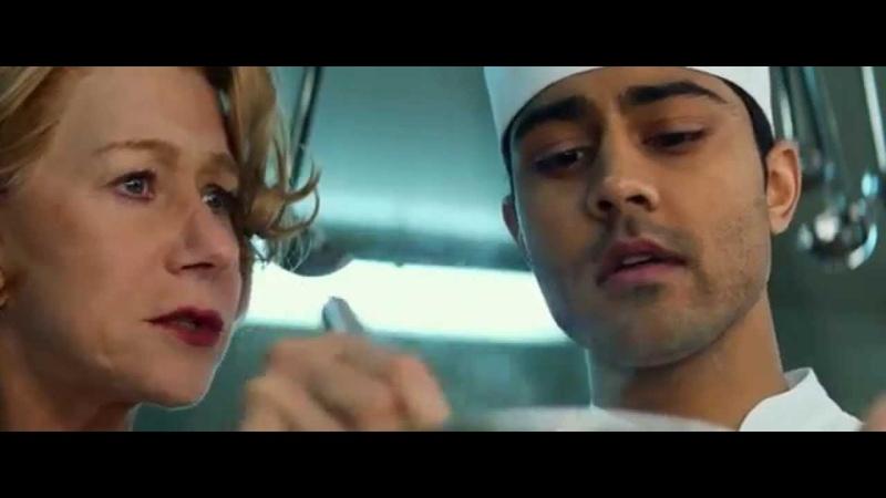 Пряности и страсти (2014) дублированный трейлер [The Hundred-Foot Journey]