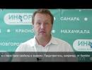 Мнение участника: Александр Тырышкин, корреспондент газеты Звезда Алтая