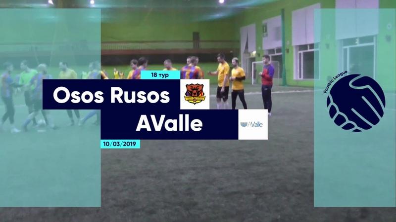 Winter Footbic League-201819. Тур 18. Osos Rusos 6-10 AValle
