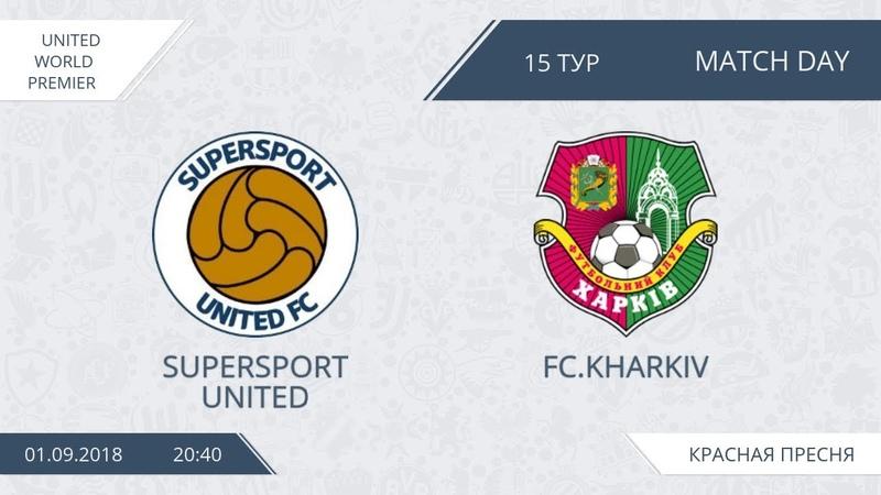 AFL18. United World. Premier. Day 15. Supersport - Kharkiv.
