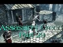 Assassin's Creed (PC) Walkthrough Part 29 Damascus [No Commentary] (720 HD)