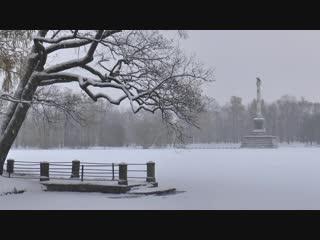 Первый снег в Царском селе   2018