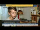 Волгоградский школьник спас свою маму, найдя для нее редкое лекарство