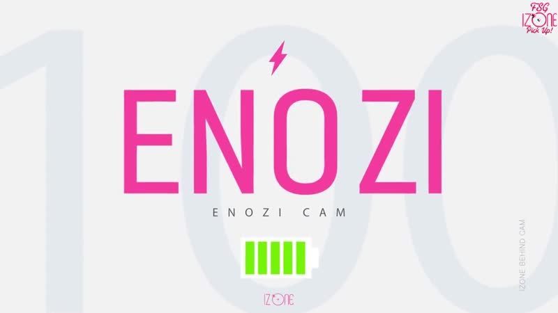 [FSG Pick Up!] IZ*ONE (ENOZI Cam) EP.2 (рус. саб.)