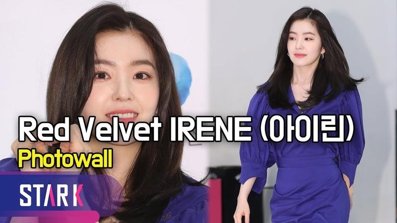 레드벨벳 아이린 렌즈보다 더 투명한 요정 비주얼 Irene Photowall