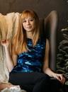 Анастасия Ляпунова фото #12