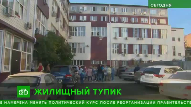В Ростове-на-Дону более 200 семей могут остаться без жилья