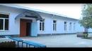 Программа капвложений и ремонт школ-интернатов