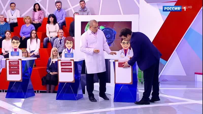 Доктор Агапкин в эфире программы «О самом главном» рассказал, к чему могут привести прогулки на морозе с голыми щиколотками.