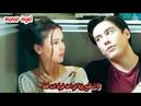 اجمل مسلسل تايلندي rak plik lok جديد على اجمل اغنية ا 1