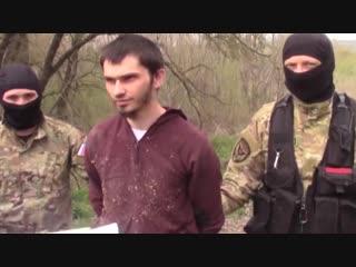 Задержание членов ИГИЛ в Ростовской области.