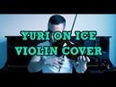 Yuri On Ice - In Regards to Love Agape (Violin Cover) Sefa Emre İlikli