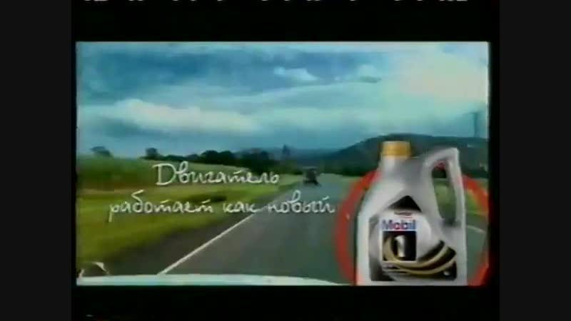 Анонсы и реклама ТНТ 07 03 2006