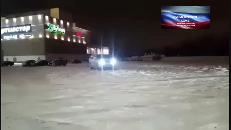 Ульяновск, Ашан