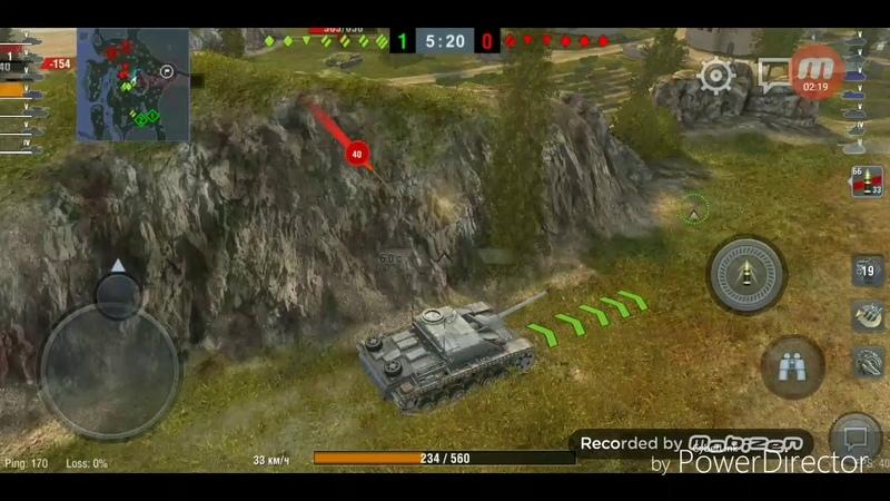 Танк StuG III G