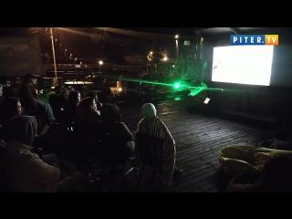 В Выборге во второй раз прошел фестиваль уличного кино