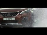 Новый Peugeot 3008 - новая модель для подражания!