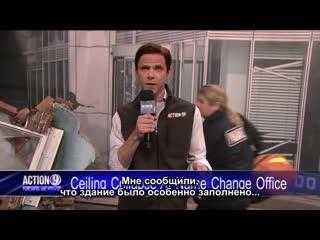 Saturday Night Live / Субботний вечер в прямом эфире - s44e10 - Бюро смены имени