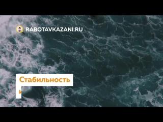 Работа в кафе - караоке для новичка в Казани