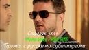 Стрелок 3 сезон 11 серия Промо с русскими субтитрами Сериал 2016 Shooter 3x11 Promo