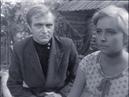 Грешница. Художественный фильм. 1962 год