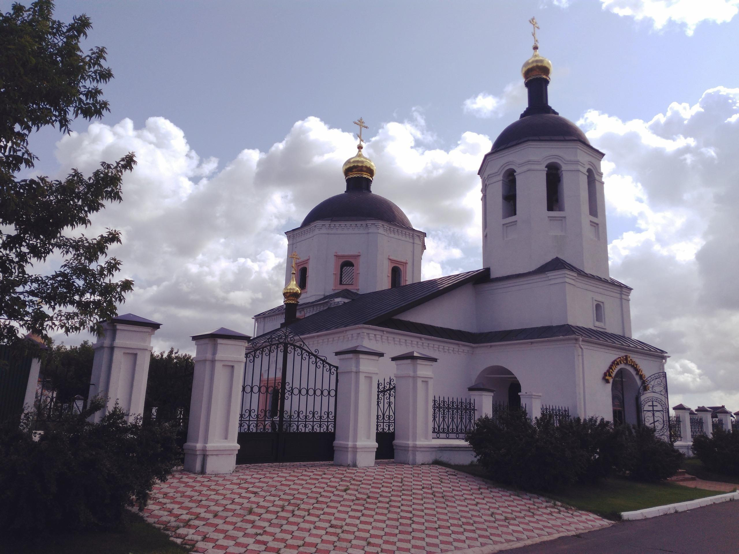 Егорьево. Церковь Богоявления Господня.