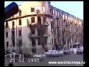Документальные кадры Первая чеченская война 1995 96 гг