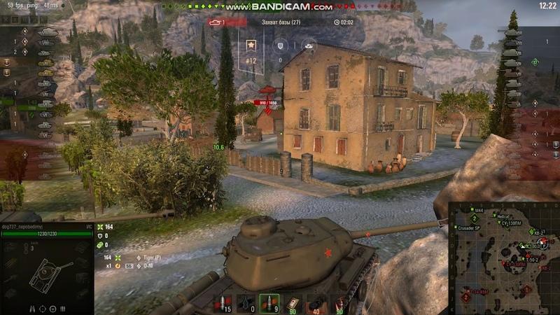World of tanks взвод с братом