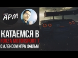 Катаемся #11 в Forza Motorsport 7