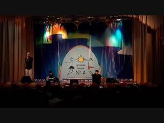 LIVE: Zikbabyboyz — «Прими меня» (prod. Ocean) / live in School 2 / 26.10.18