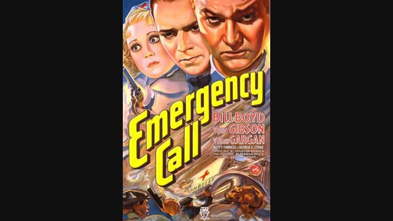 Emergency Call 1933