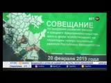 В Башкортостане обсудили развитие предпринимательства на северо-востоке республики