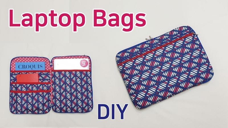 노트북커버노트북가방 만들기laptop bagMaking a laptop bagラップトップバッグを作る製作31
