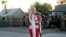 Оксана Білозір завітала до військових
