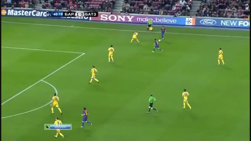 06 12 2011 Лига чемпионов Групповой турнир 6 тур Барселона Испания БАТЭ Борисов Белоруссия 4 0