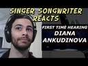 First Time Hearing Diana Ankudinova Singer Songwriter Reacts Диана Анкудинова Wicked Game