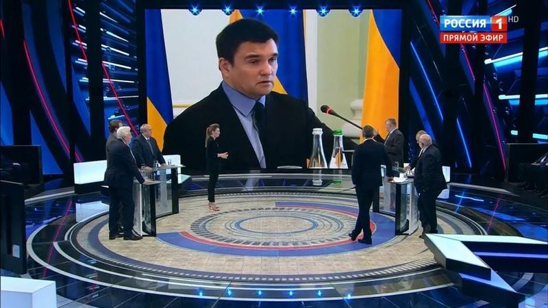 Климкин заявил, что Украина НАВСЕГДА попрощается с Россией